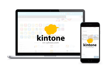 kintone(キントーン)導入コンサルティング