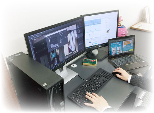WEB・DTPデザイナー募集