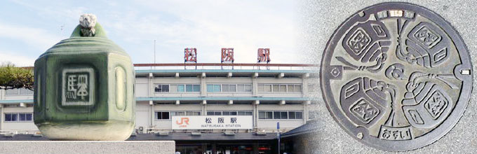 松阪駅前ロータリー驛鈴と松阪市の鈴マンホール