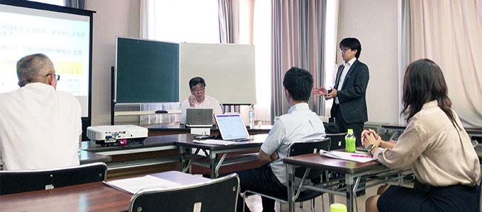 『経営力向上計画』策定支援セミナー