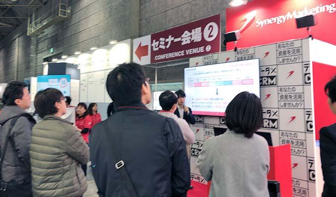 第3回 Japan IT Week 関西