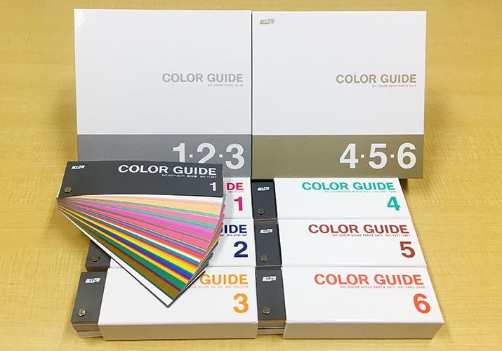 「CMYK」「RGB」「プロセスカラー」「スポットカラー(特色)」などデザイン業界で用いられるカラーについて