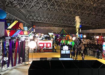 Cybozu Days 2019 ~モンスターへの挑戦状~