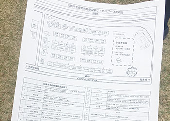 落札額はなんと2600万円!第70回 松阪肉牛共進会(松阪牛まつり)