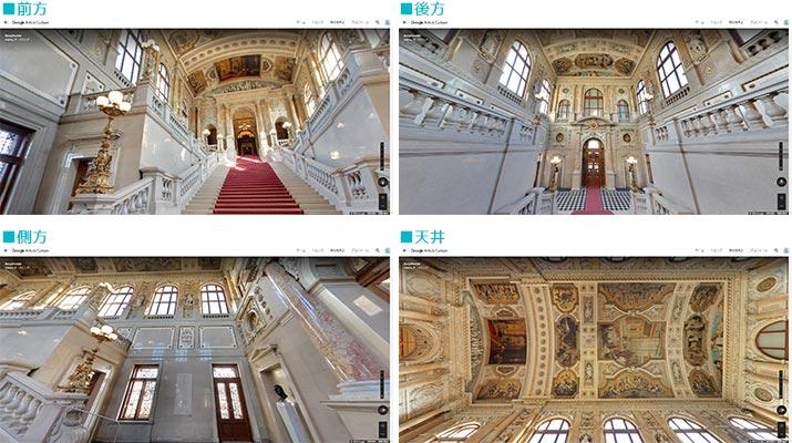Google Arts & Cultureで世界中の美術館・博物館に出かけてみよう!週末は部屋でゆっくりアート鑑賞【新型コロナ対策】