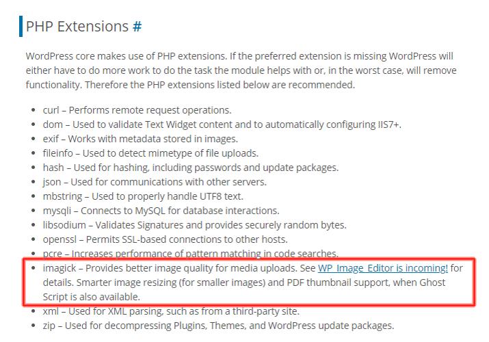 WordPressホスティングチームで推奨しているモジュール
