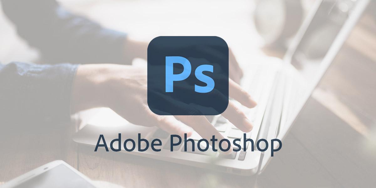 Photoshopの豆知識