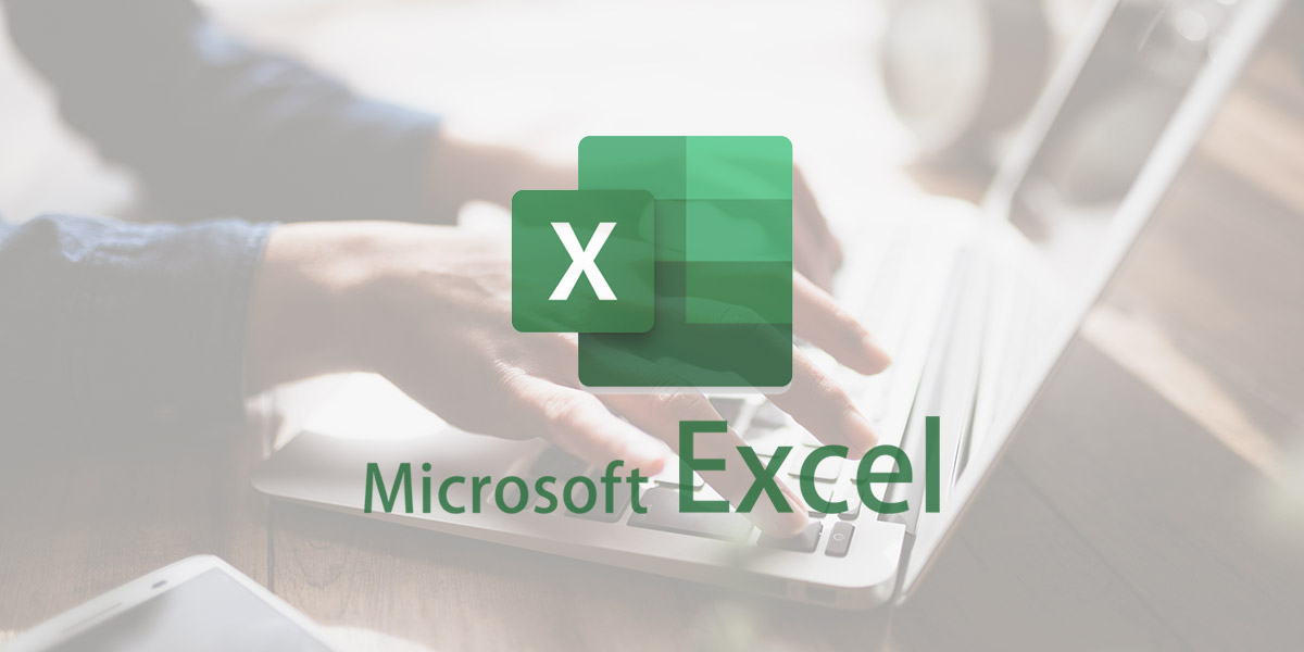 Microsoft Office Excelの豆知識