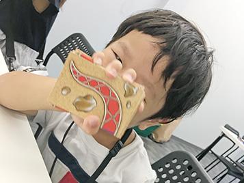ステイホームな日に遊べる「アナログゲーム」体験会に参加してみた!【西野亮廣エンタメ研究所オンラインサロンメンバー家族交流会】