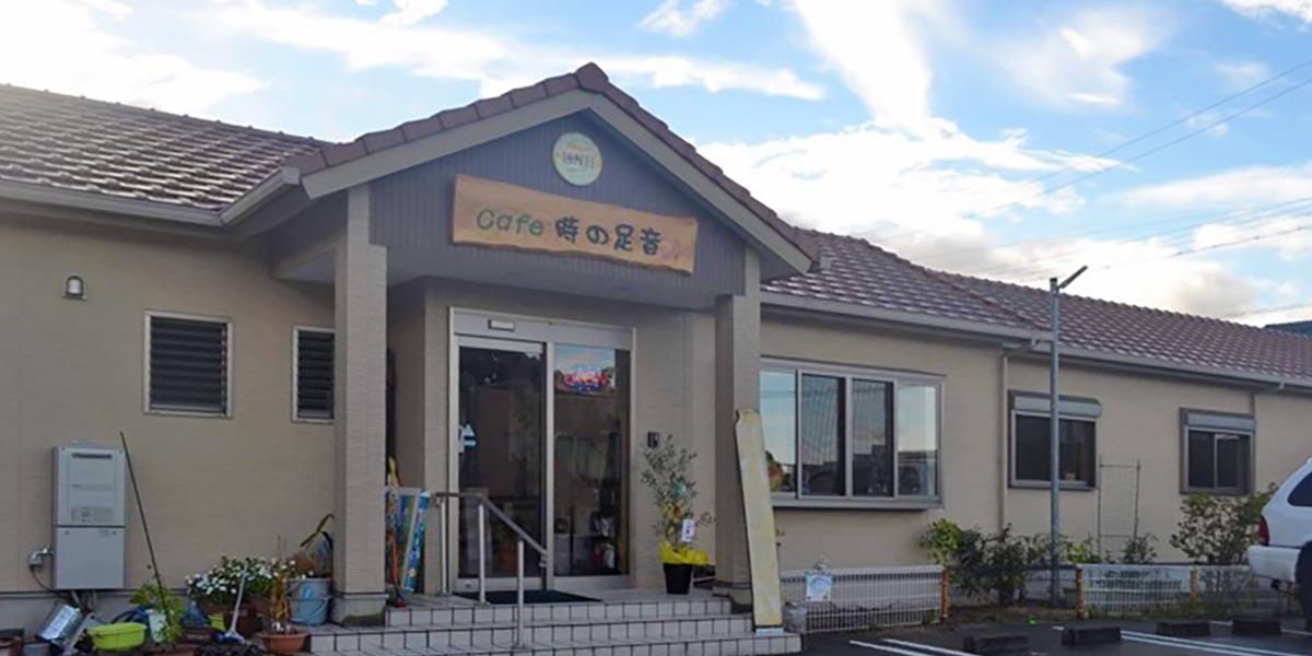 移転オープン!松阪で噂のハンモックカフェ「時の足音」へ行ってきた