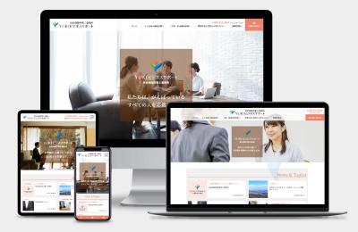 YUKIビジネスサポート 社会保険労務士事務所様 Webサイト開設