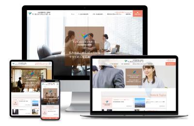 【YUKIビジネスサポート 社会保険労務士事務所様】Webサイト開設