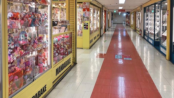 KISUMIの東京研修旅行記
