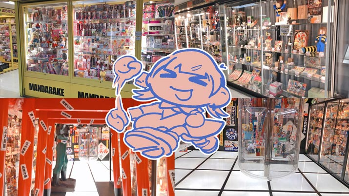 KISUMIの東京研修①いろんな展覧会へ行ってみた。