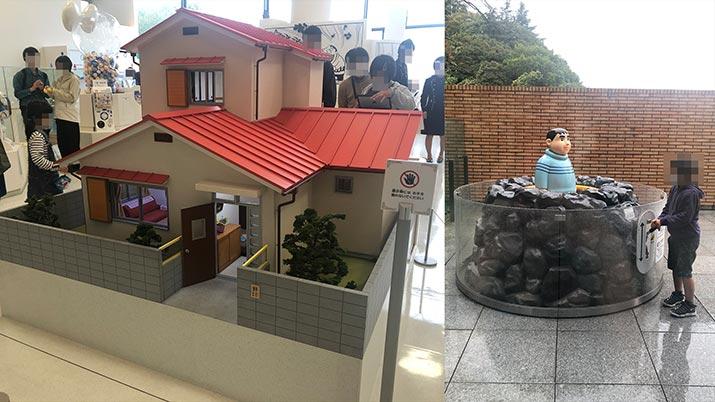 KISUMIの東京研修②藤子・F・不二雄ミュージアムへ行ってきた。