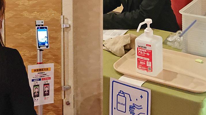 Zoom&YouTube 現地とオンラインのハイブリッド型イベント運営支援【松阪YEG設立30周年記念式典&講演会(12月例会)】