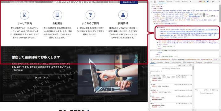 混合コンテンツが原因!WordPressテーマLightningでブラウザによってスライドショーの画像が表示されない時の対処法