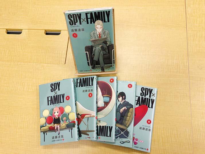 インフォコネクト図書館:SPY×FAMILY(遠藤達哉)