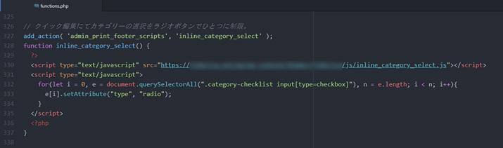 WordPressのカテゴリー選択を1つに制限する方法をチェックボックスからラジオボタンに変更してみた(クイック編集にも対応)