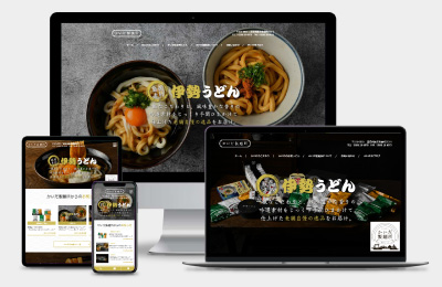 有限会社かいだ食品様 Webサイト制作