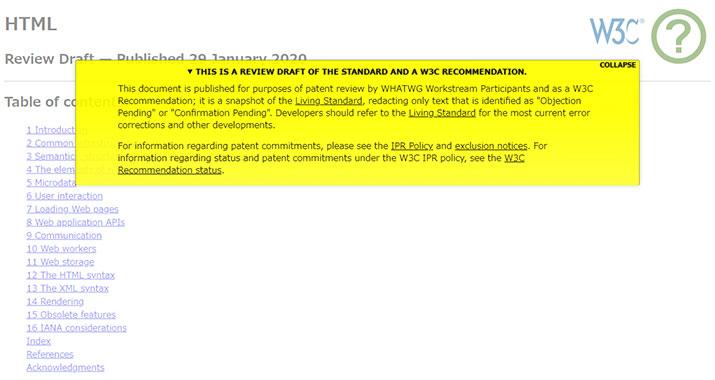 HTML標準規格はHTML Living Standard!HTML5は2021年1月に廃止