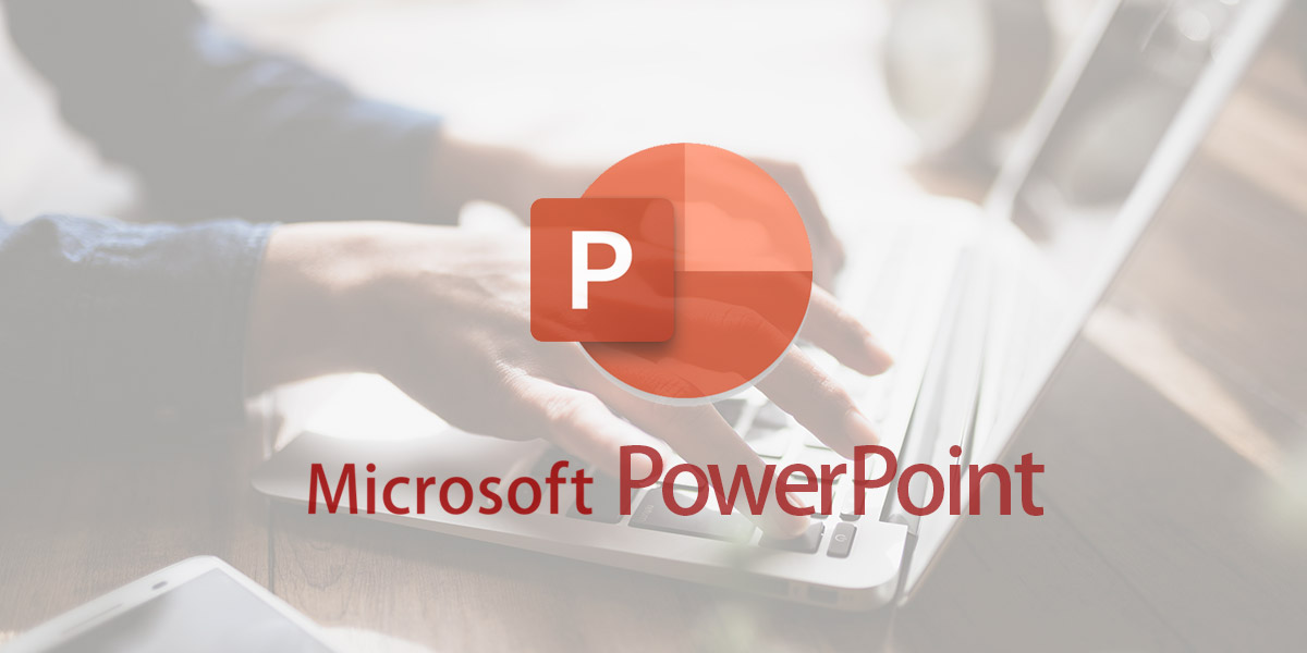 PowerPointの豆知識