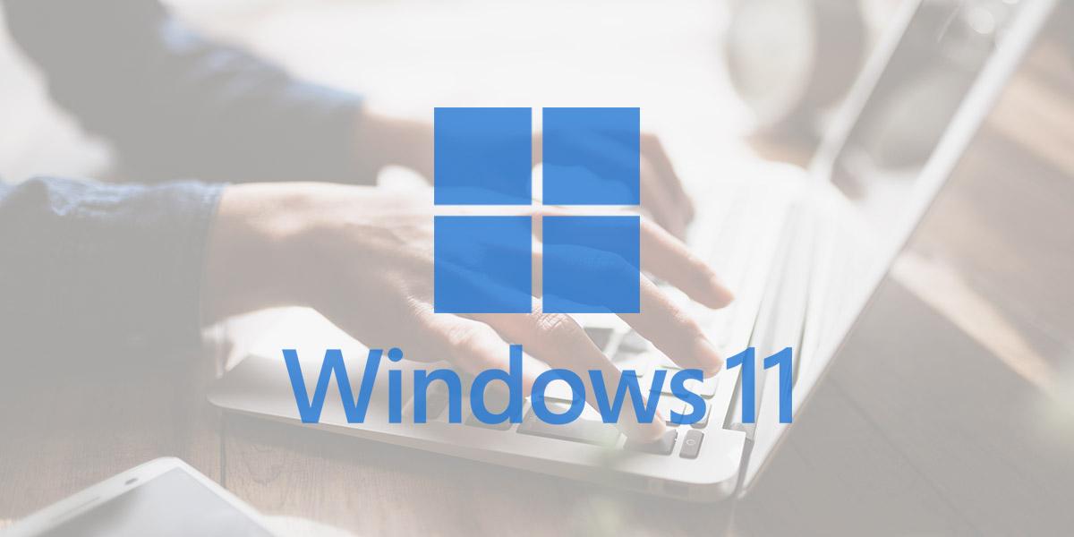 Windows11の豆知識